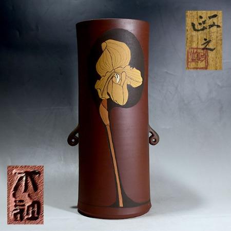 今井政之 象嵌彩洋蘭花瓶