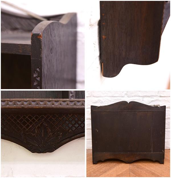 年代物 木彫 ウォールラック