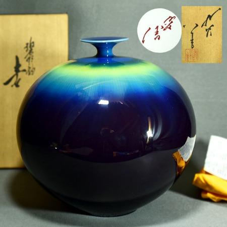 人間国宝 三代徳田八十吉 碧明釉壺 共箱付き