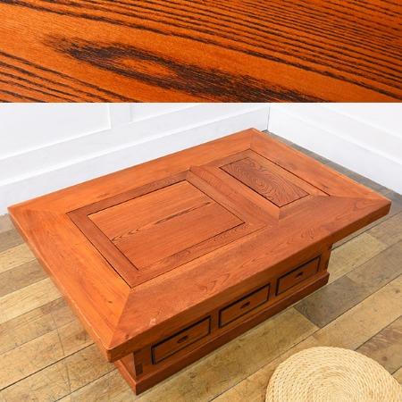 欅材無垢 関西火鉢テーブル