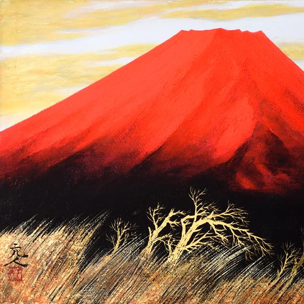 杉原元人 [ 赤富士 ]  日本画 6号
