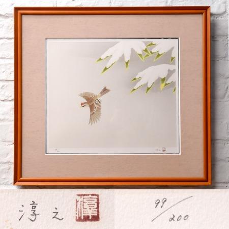 上村淳之 [ 紅ヒワ ] リトグラフ 99/200