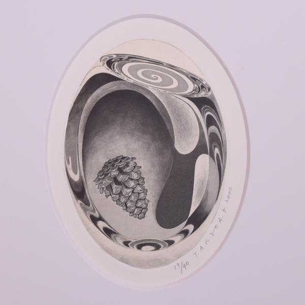 武田史子「立春(はる)の水」銅版画