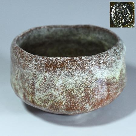 小西平内 太閤窯 茶碗
