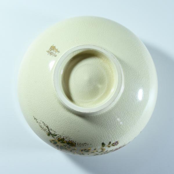 十四代沈壽官造 薩摩茶碗