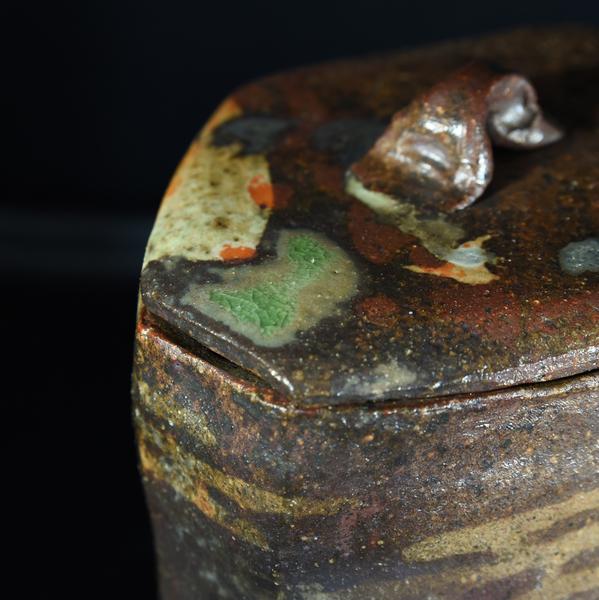 廣永窯 金銀型象嵌鳥文菱水指