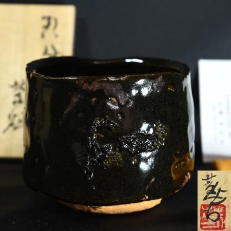 加藤芳比古造 引出黒茶碗