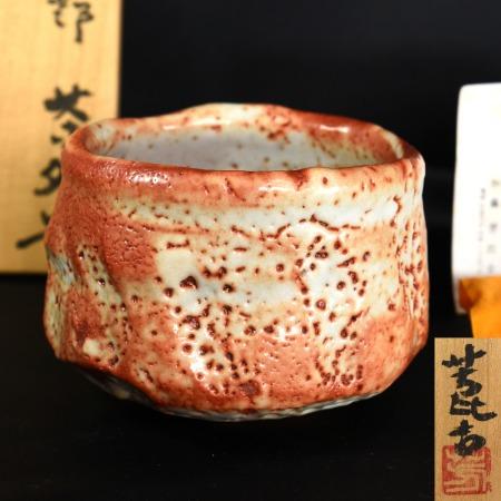 加藤芳比古造 志野茶碗
