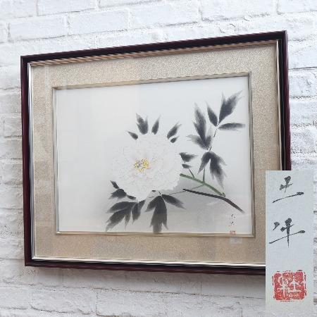 奥村土牛「富貴草」リトグラフ