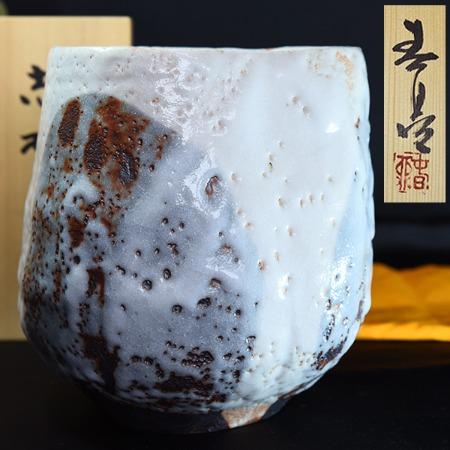 加藤春鼎 志野焼花瓶