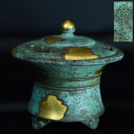 秦蔵六造 香炉