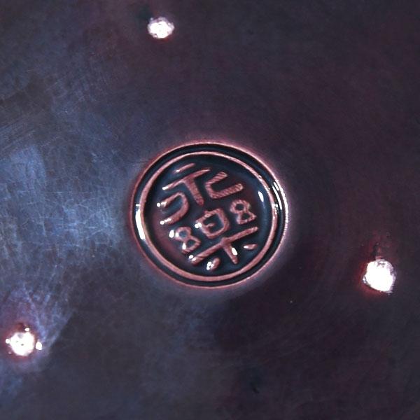 十六代 永楽善五郎(即全)紫交趾 鳳凰紋 菓子皿