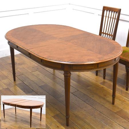 ESPERANTO 拡張式 ダイニングテーブル