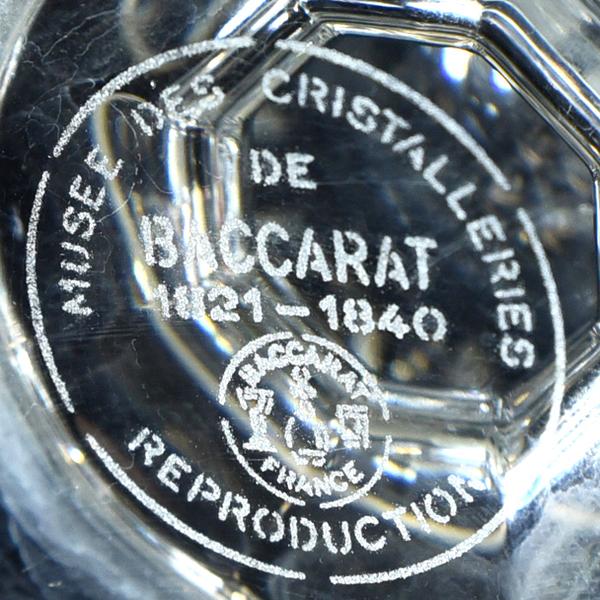 Baccara 1821-1840 復刻版 フラワーベース