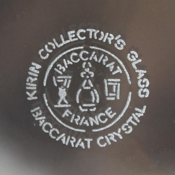 Baccara キリン ビアマグコレクション 箱付き