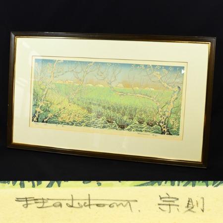 牧野宗則 [ 早春 ] 木版画 1980年 86/100