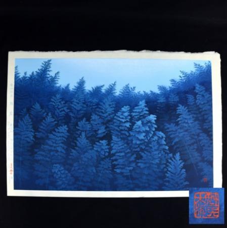 東山魁夷 「月篁」限定 手摺木版画