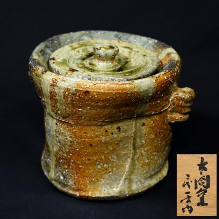 太閤窯 二代小西平内 伊賀水指