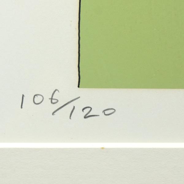 元永定正 シルクスクリーン 106/120