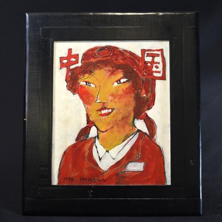 石田歩 1988年 [ 中国女 ] アクリル