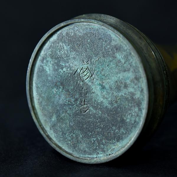 秦蔵六造 立鼓式塗金銅花器