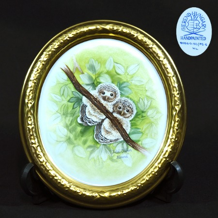HEREND フクロウ陶板画