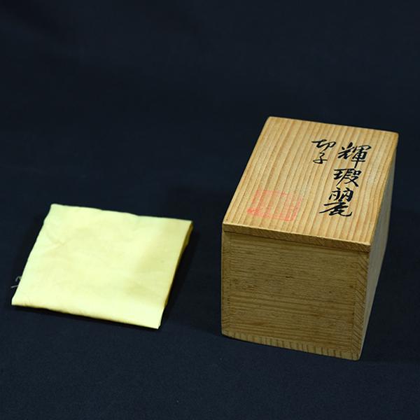 千代田硝子 輝瑕麗切子茶壺