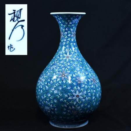 池田視行 染錦花瓶