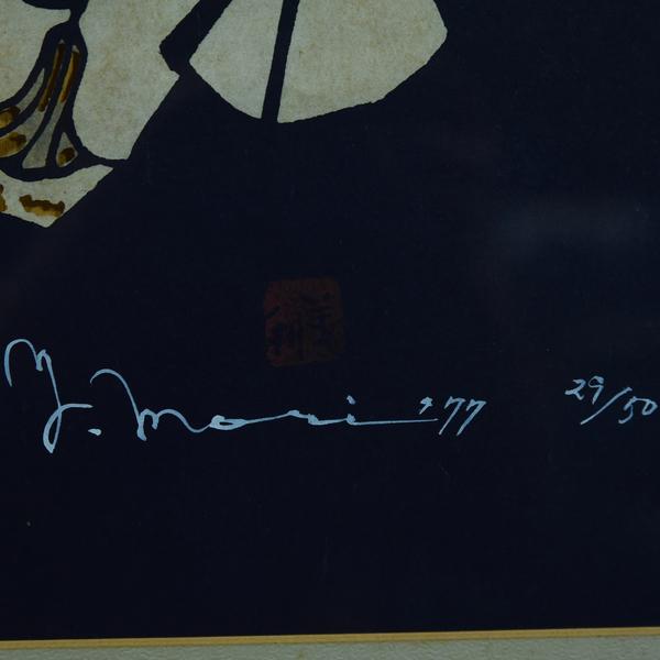 森義利「勧進帳(歌舞伎)」版画