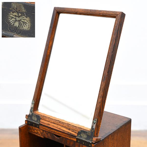 時代物 桑材化粧箱