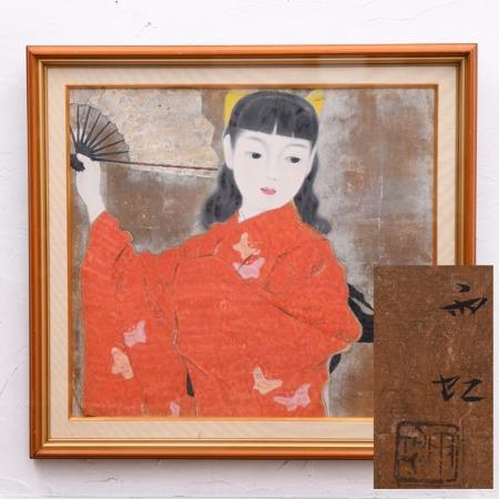 小川雨虹 美人画 「舞妓」