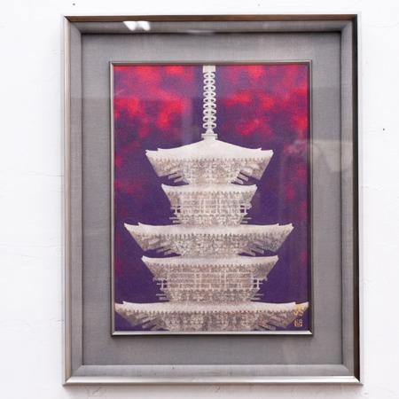 山崎忠明 「師寺の塔」