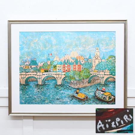 Paul Aizpiri「パリ、ポンヌフ橋」リトグラフ