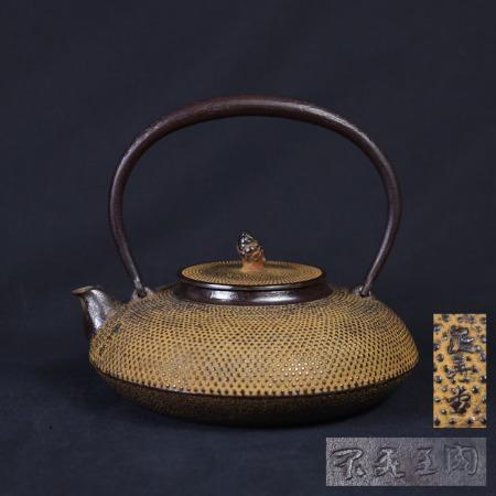 正寿堂 独楽形鉄瓶