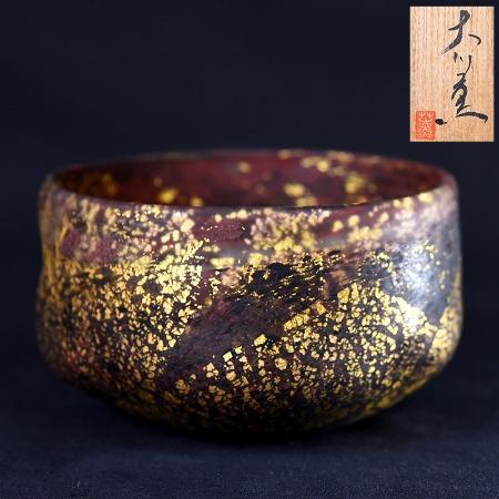 大川薫 玻璃茶碗 共箱付き