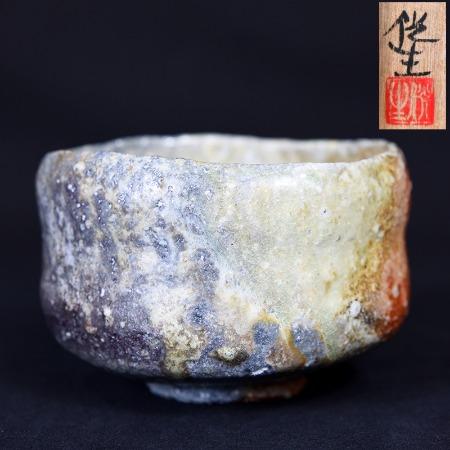 井村侊生 信楽焼茶碗