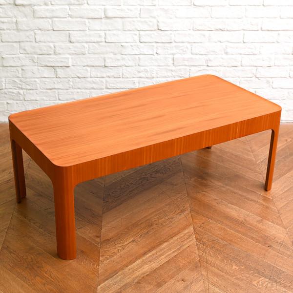 天童木工 欅材 センターテーブル