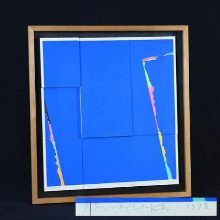 船坂芳助「 Blue Space 350 」シルクスクリーン