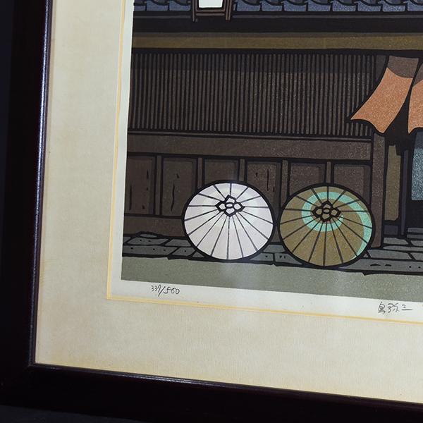 クリフトン・カーフ [ 鳥弥三 ] 木版画