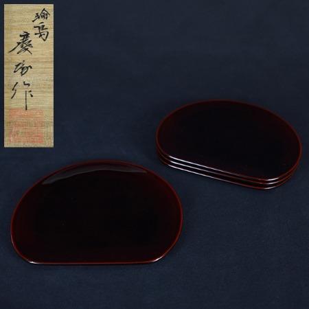 慶塚作 輪島塗 半月形卓上膳 4客セット