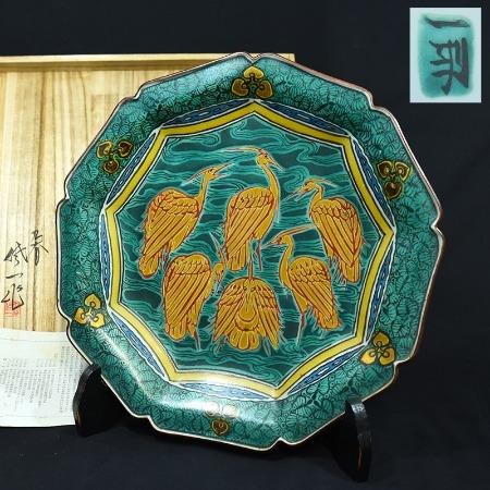 松本佐一 色絵群鶴文 飾皿