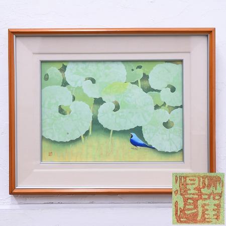 山口華楊 [ フキと鳥 ] 木版画