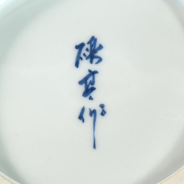 河本礫亭 青華仙桃紋花瓶