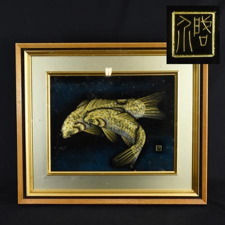 小西啓介 [ 双鯉 ] 金彩漆額