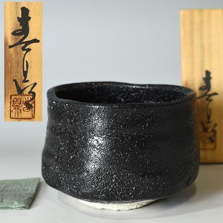 加藤春鼎   黒茶碗