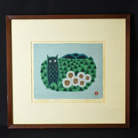 畦地梅太郎 木版画 [ 六人の山 ] 30/150 1977年