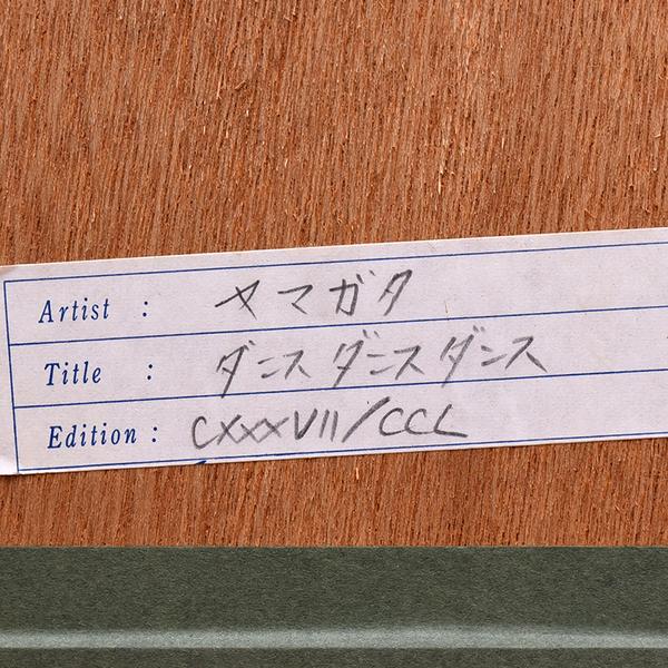 ヒロ ヤマガタ [ ダンス ダンス ダンス] 137/250 シルクスクリーン
