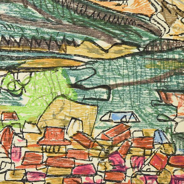 西山英雄 木版画 [ 雲仙天草国立公園 ] 昭和35年 芸艸堂