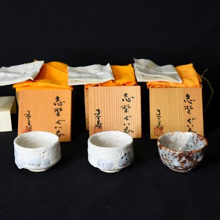 加藤春鼎  ぐい呑3点まとめ 共箱栞布付き