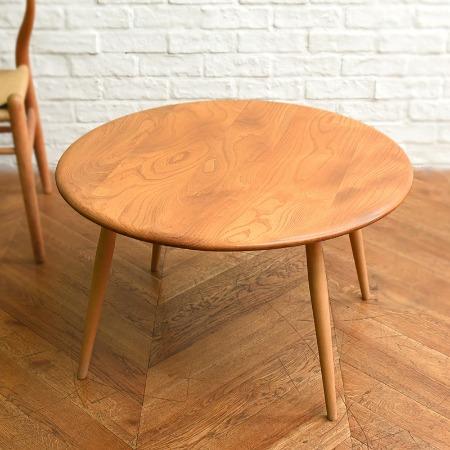 ERCOL ラウンド コーヒーテーブル
